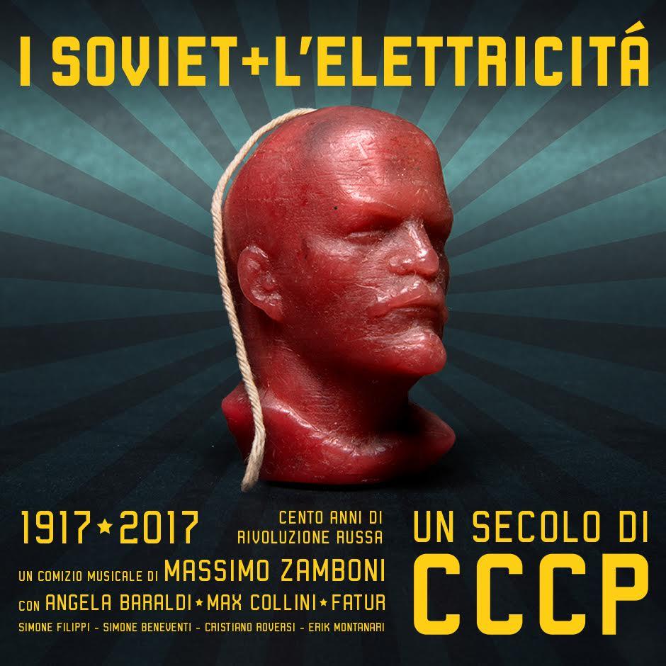 evento friuli 15 10 2017 un secolo di cccp soviet art 15.11.2017   UN SECOLO DI CCCP